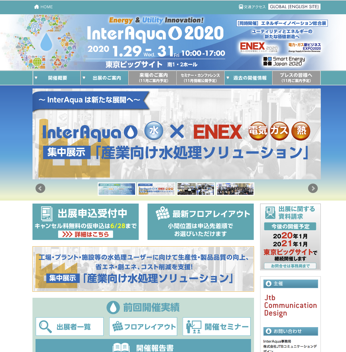 InterAqua 2020